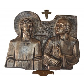 Bronze color cross path - fiberglass