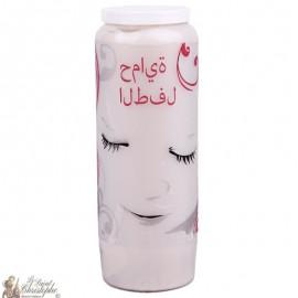 Dekorativer Kerzen-Kinderschutz - Arabisch
