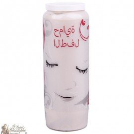 Decorative candle - child protection - Arabic