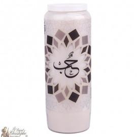 Bougie décorative Love - arabe Modèle 3