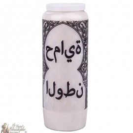 Decorative candle - Protection of home - Arabic