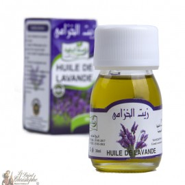Vegetable oil of lavender